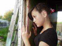 Эвелина Федосеева, 21 августа 1998, Новый Уренгой, id138334616