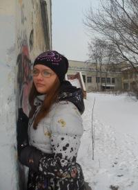 Анастасия Бархатова, 7 июня , Обнинск, id156656286