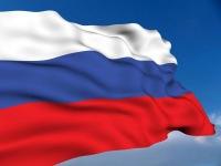 Рус Рус, 8 ноября , Москва, id172709861