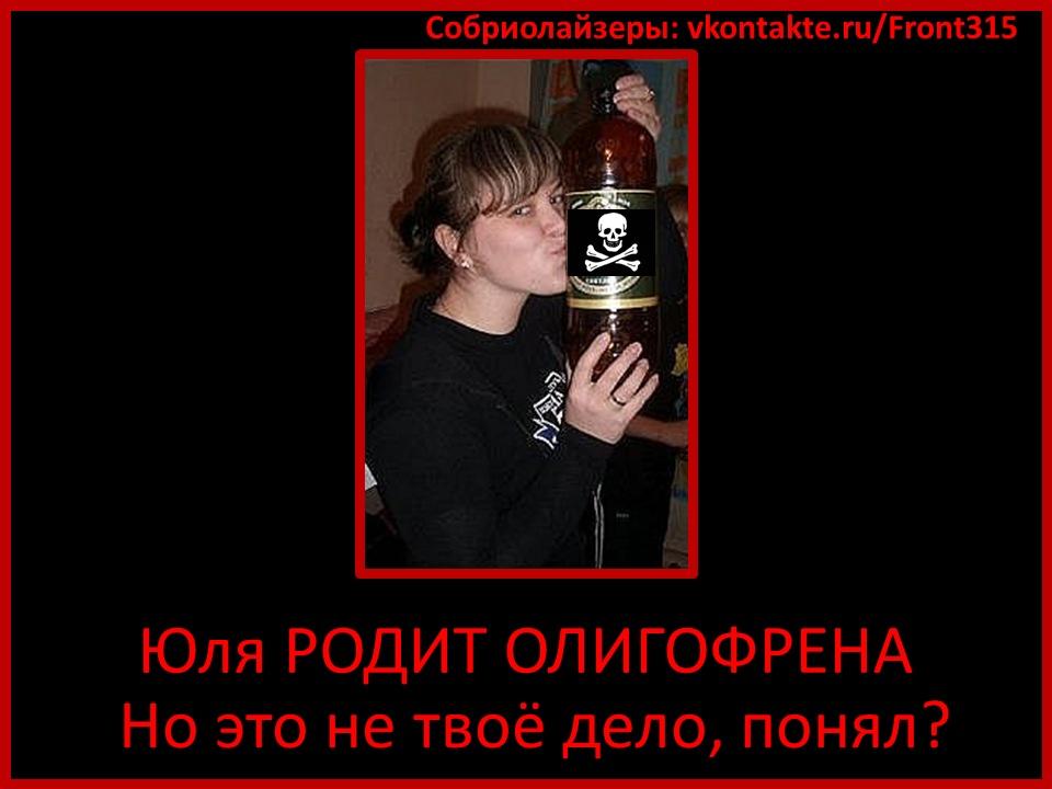 Детскии алкоголизм цирроз печени