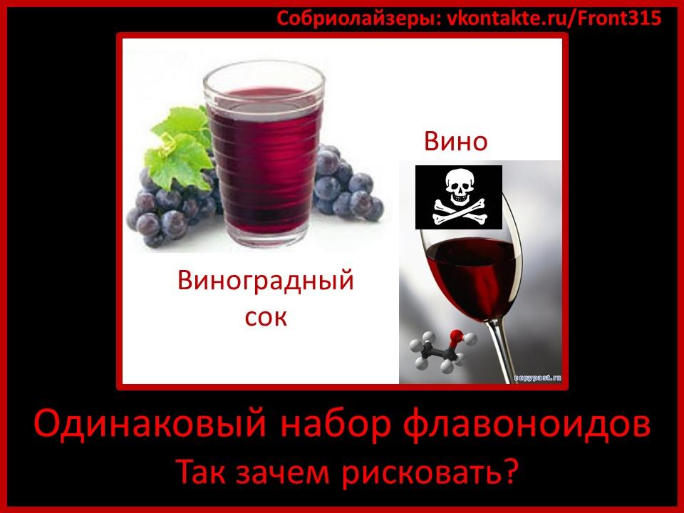 Lars алкоголизм