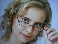 Наташа Дояр-Воскобойникова, 18 июня , Мариуполь, id95747965