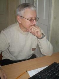 Плешаков Геннадий