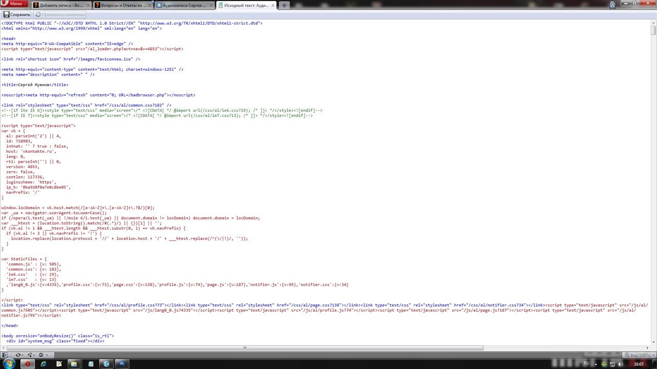 Смотрим исходный код