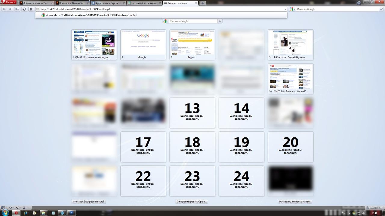 Копируем ссылку в строку браузера