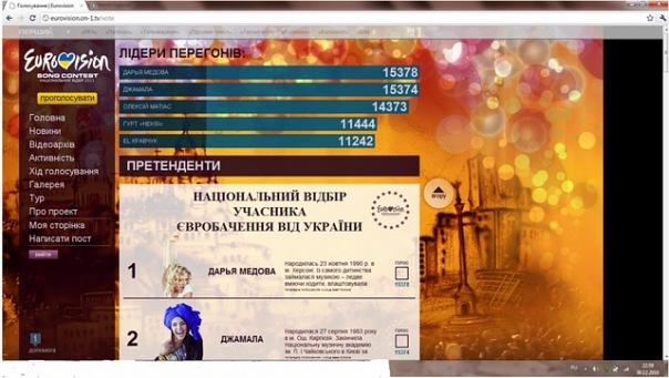 http://cs10613.vkontakte.ru/u94979882/117223426/x_067961bf.jpg