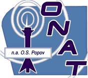 Онас Информация, 28 ноября 1980, Одесса, id106999065