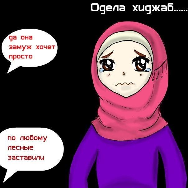 Самые Бомбящие | ВКонтакте
