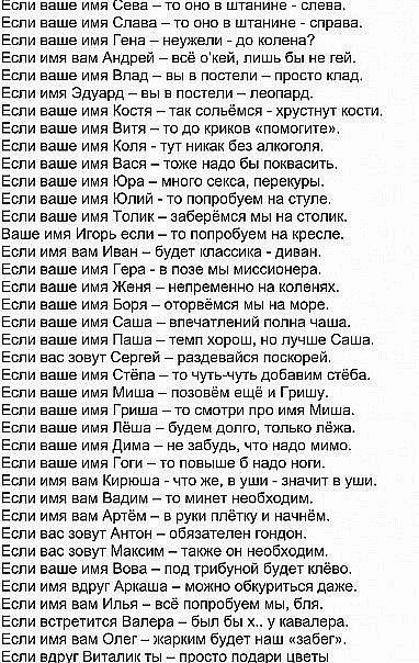 seksualnie-stihi-pro-imya-liliya
