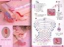 простые схемы плетение брелков из бисера - Всемирная схемотехника.