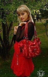 Анжелика Габриэль, 23 апреля , Новокузнецк, id117447234