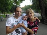 Кирилл Сальник, Днепропетровск, id143323051