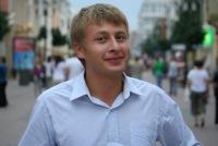 Александр Якиминский