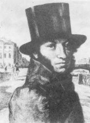 Александр Пушкин, 6 июня , Санкт-Петербург, id117649747