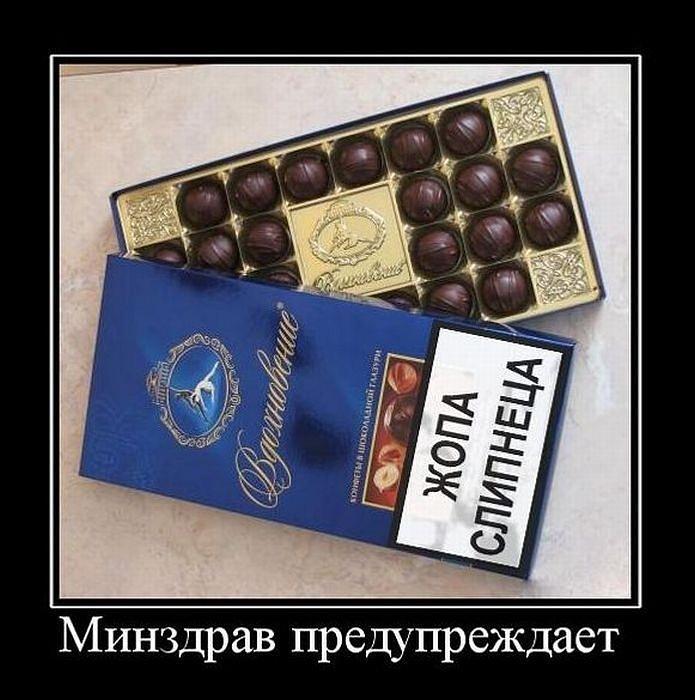https://pp.vk.me/c10616/u4646221/13274608/y_78ca3da9.jpg