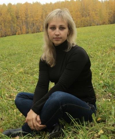 Ирина Смирнова, 28 августа , Нефтеюганск, id148337672