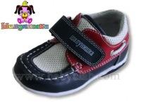Магазин Детской Обуви Тигренок