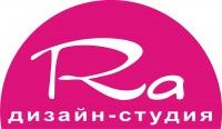 Design Ra, 24 мая 1972, Санкт-Петербург, id124956670