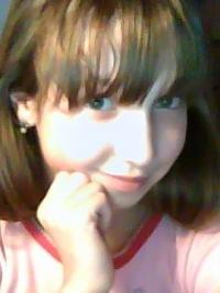 Виктория Черненко, 5 апреля 1999, Вурнары, id141556716