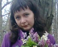 Наташа Поник, 15 декабря , Москва, id142857149