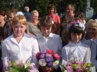 Поля Козлова, 13 мая 1997, Тамбов, id161823289