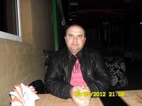 Ion Pinzaru, 20 июня 1995, Екатеринбург, id174142814