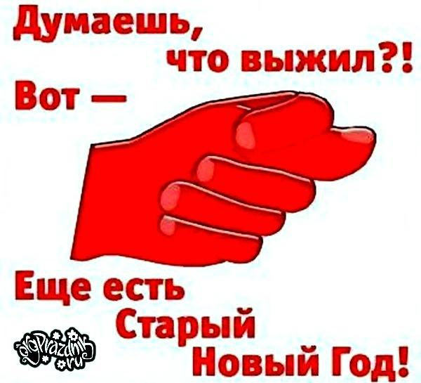 http://cs10617.vkontakte.ru/u23433080/-5/x_22c67d51.jpg