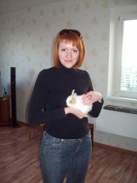 Наталья Михеева, 10 апреля 1990, Барнаул, id29472998