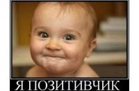Евгений Воловод, 22 февраля 1991, Череповец, id150144307