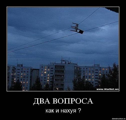 http://cs10618.vkontakte.ru/u27682399/127810813/x_b0b91068.jpg