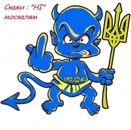Украина не отвечает на запрос России по возобновлению ависообщения, - глава Минстранса РФ Соколов - Цензор.НЕТ 9314