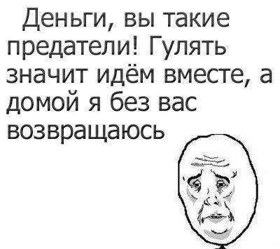 РЕЛАКСАЦИЯ))))) - Страница 4 TaYPBBRtGtQ