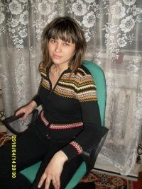 Альбина Басманова, 14 февраля 1990, Киселевск, id106450011