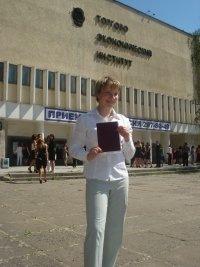 Ксюшечка Васильева, 13 сентября 1994, Ростов-на-Дону, id110533804