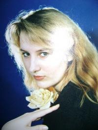 Татьяна Якунина, 13 мая 1979, Нижний Тагил, id146359859