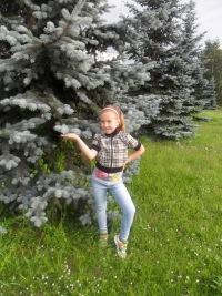 Екатерина Риб, 20 апреля , Калининград, id158492899