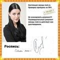 Настя Городаева, 20 января , Санкт-Петербург, id158993856