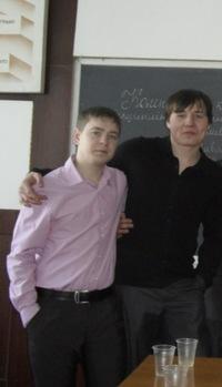 Андрей Ермилов, 18 сентября 1991, Донецк, id62375009