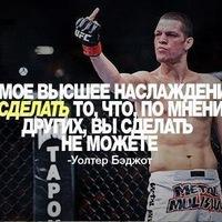 Сергей Языков