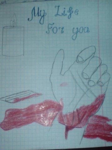 http://cs1062.vkontakte.ru/u2750811/6982109/x_f185288c.jpg