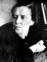 Блюма Зейгарник