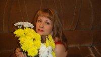 Елена Петрова, 14 февраля , Самара, id7411591