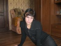 Марина Скрябина, 2 февраля , Киев, id103295640