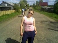 Регина Потапова, 3 января , Сыктывкар, id119837605