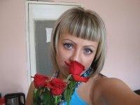 Margarita Titova, 3 ноября , Москва, id122984254