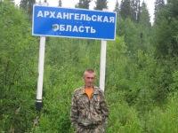 Сергей Бечин, 14 декабря 1992, Москва, id124530660