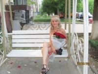 Марина Соболева(Михалец), 23 апреля 1987, Южно-Сахалинск, id27514103