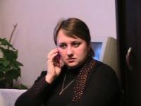 Людмила Минаева, 14 мая 1993, Москва, id55472975