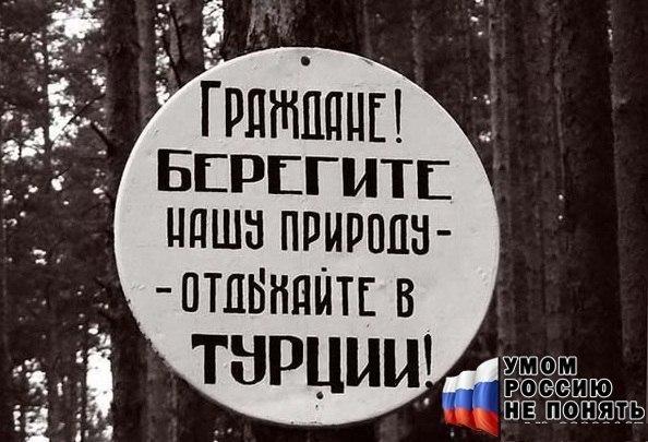 фото из альбома Виталия Федюкова №8