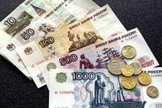 Курс доллара на 31.12 2012